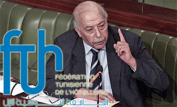 La FTH appelle à plus de responsabilité dans les déclarations devant les élus du peuple