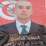 إطلاق اسم شهيد الأمن الرئاسي شكري بن عمارة على مدرسة الروايقية بزغوان