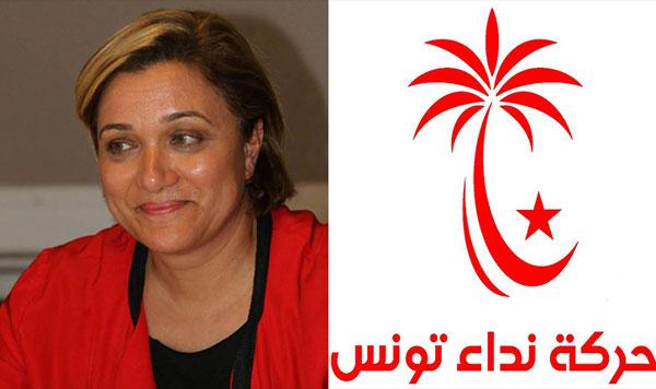 بسبب الفساد وتعرضها للمؤامرة داخله: ليلى الشتاوي تنسحب من حزب وكتلة نداء تونس