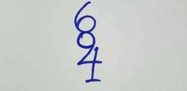 Combien de chiffres voyez-vous sur cette photo ?