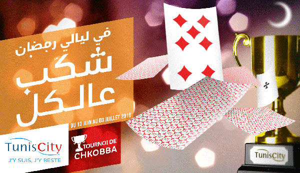 Tunis City organise son premier tournoi de Chkobba