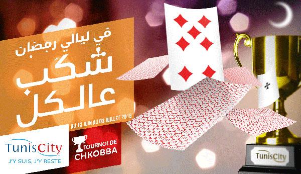 Tunis City organise son premier tournoi de Chkobba