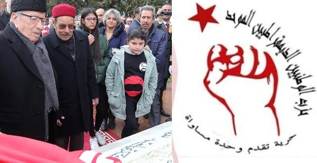 Quatre ans en arrière, la Tunisie a vibré