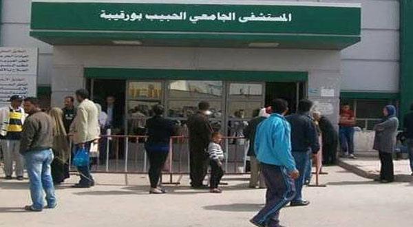 مدير المستشفى الجامعي الحبيب بورقيبة بصفاقس يطلب الرجوع الى مهامه بوزارة الدفاع الوطني