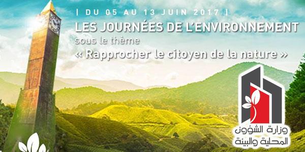 Les Journées de L'environnement du 5 au 13 juin 2017
