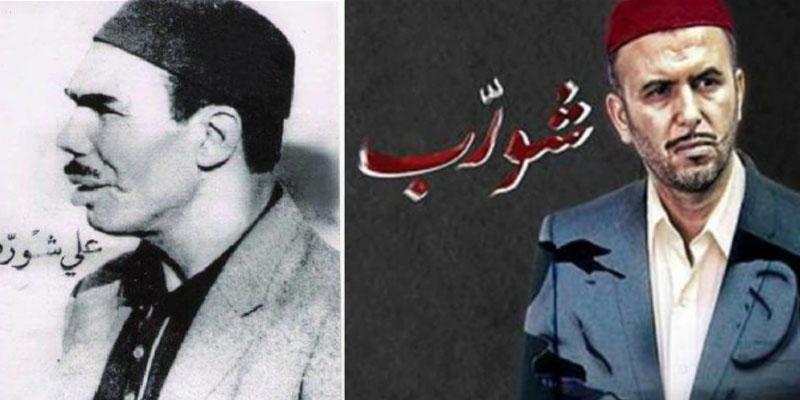 علي شورب حكاية 'باندي' تونسي تحول إلى أسطورة