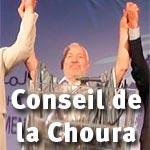 Premier conseil de la Choura pour compléter la composition et élire son Président