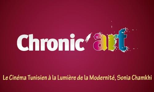chronicart-3.jpg