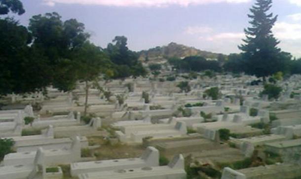 وزارة التجهيز تجري طلب عروض لإعداد دراسة حول المقابر بتونس الكبرى
