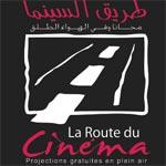 La route du cinéma du 27 juin au 18 juillet : projections de films gratuites et en plein air