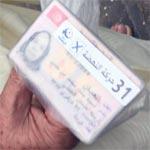 En photo : Ennahda induit les personnes âgées en erreur
