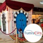 Tunis City se met à l'heure du Ramadan en recréant une Medina dans sa galerie commerciale