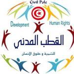 القطب المدني للتنمية و حقوق  الإنسان يسجل 15 حالة متعلقة بالدعاية الإنتخابية