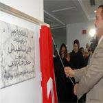Inauguration d'une Clinique à Hammam Lif au gouvernorat de Ben Arous