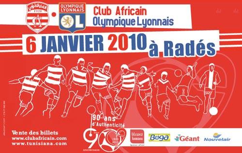 club-010109-1.jpg