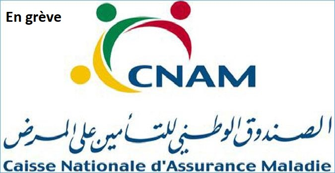 Deux jours de grève à la CNAM