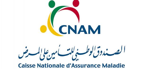الصندوق الوطني للتأمين على المرض يطمئن منخرطيه