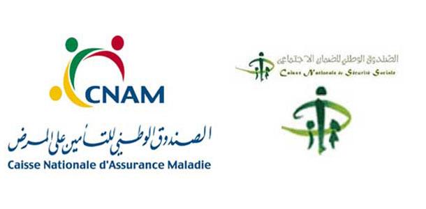 La CNAM  s'acquitte des sommes dues aux pharmaciens, médecins, cliniques et laboratoires
