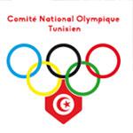 Le Comité National Olympique Tunisien dédie sa page facebook à la campagne du CPR