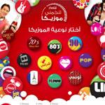 Coca-Cola lance le 1er jeu multi-joueurs en ligne avec un concept 100% tunisien