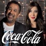 بالفيديو: لأوّل مـرّة نانسي عجرم والشاب خالد معا في أغـنية كوكاكولا لكأس العالم