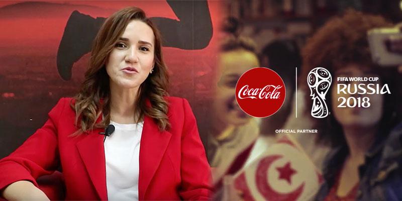 En vidéo : Avec Coca Cola, vous aurez la chance de porter le drapeau de la Tunisie en Russie