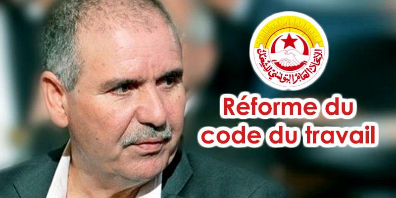 Taboubi : L'UGTT travaille sur une réforme du code du travail