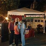 Une campagne de collecte de médicaments et de nourriture au profit de Gaza, c'est parti !
