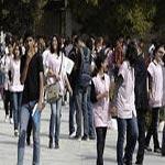 منذ بداية الشهر: تسعة آلاف إداري يواصلون احتجاجاتهم ضد وزارة التربية