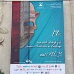 Colloque international : Théâtre et Droits de l'Homme au café-théâtre le Mondial le 19 et 20 octobre 2015