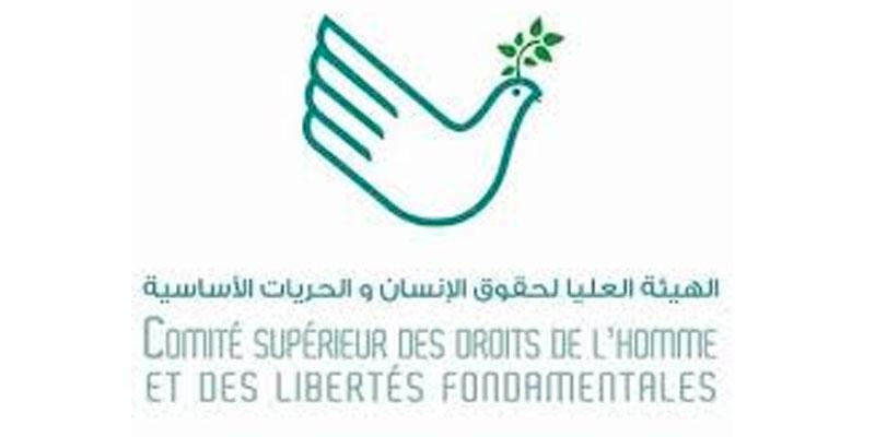 Le Comité supérieur des droits de l'Homme appelle à un dialogue ''constructif''