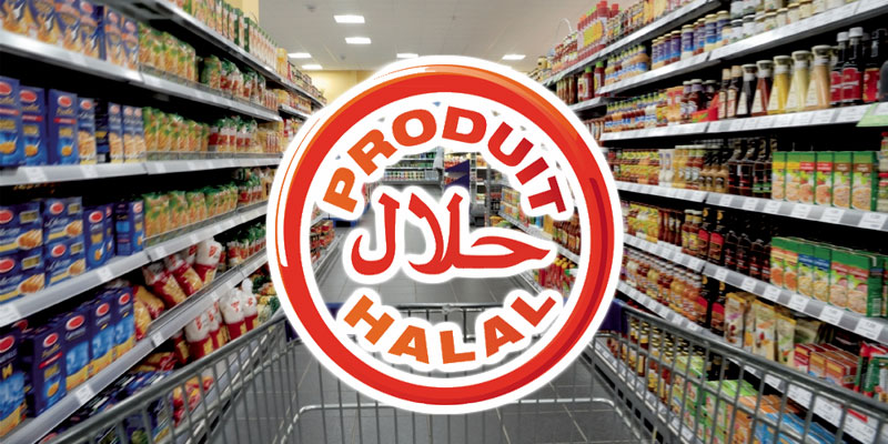 Le créneau du Commerce Halal investi par la Tunisie