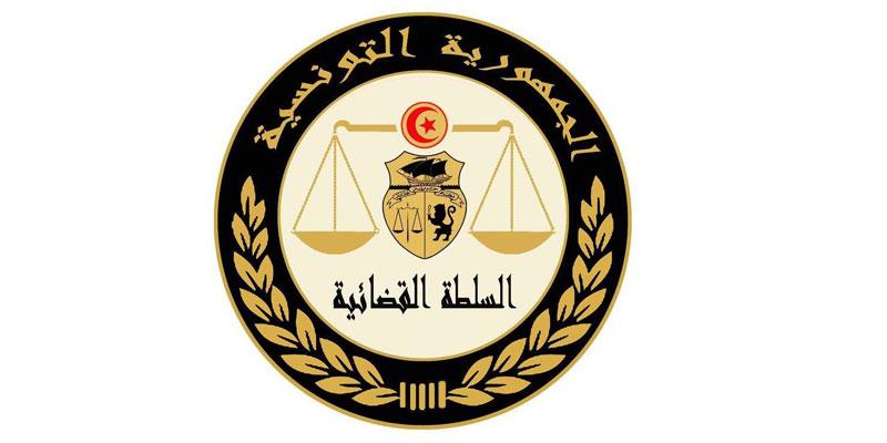 Création d'une commission en charge du projet de révision du Code de procédure pénale