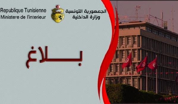 Le ministère de l'Intérieur appelle tous les usagers de la route à la prudence !