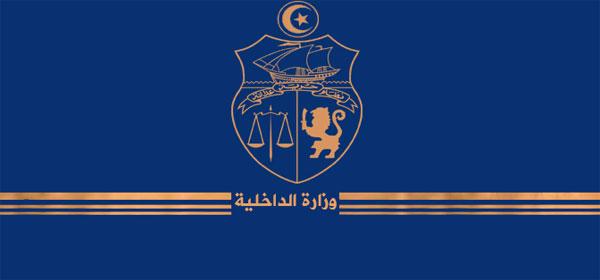 نابل: إيقاف أجنبي من أجل مسك بطاقات بنكية أجنبية بغاية سحب أموال من بنوك تونسية دون رخصة