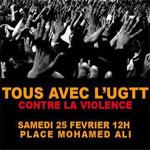 Samedi : l'UGTT appelle à un rassemblement des travailleurs à la place Mohamed Ali
