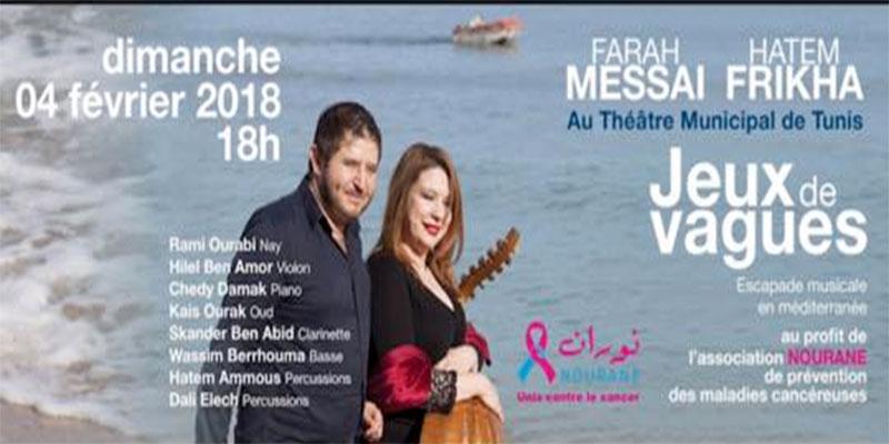 L'association Nourane organise un concert de musique à l'occasion de la Journée Mondiale contre le cancer