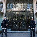 وزارة الداخلية تعلن فتح مناظرة خارجية لانتداب حفاظ أمن
