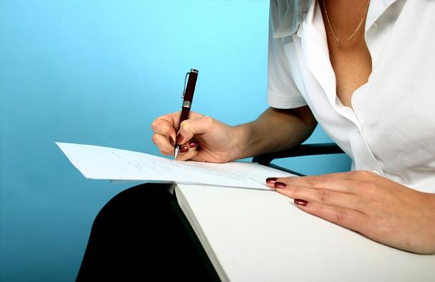 Secteur Bancaire : Tous les détails sur le concours de recrutement de la 37ème promotion de l'IFID