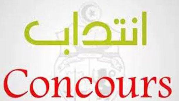 إنتداب معلمين تونسيين للتدريس ببلدان أوروبية