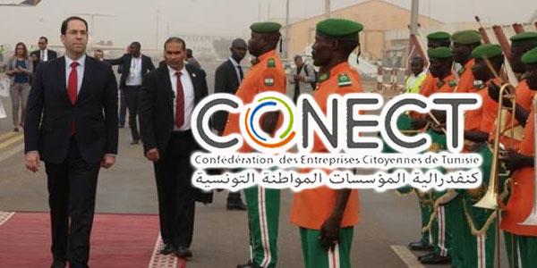 Une délégation de la CONECT International d'une vingtaine d'entreprises à la Tournée africain de Youssef Chahed