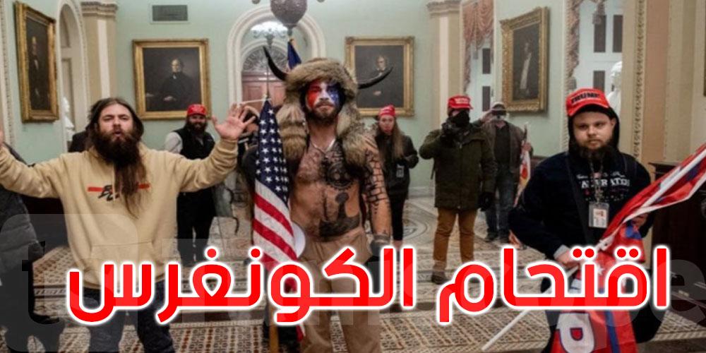 اعتقال ذي القرنين الذي اقتحم مبنى الكونغرس الأمريكي