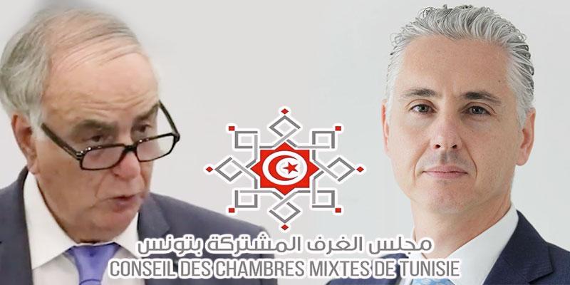 Mehdi Ben Abdallah succédera à Foued Lakhoua en Juin 2018 à la présidence du Conseil des Chambres Mixtes