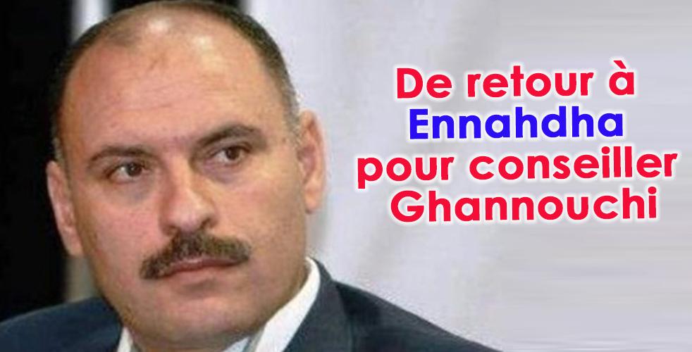 Riadh Chaibi nommé conseiller politique du président d'Ennahdha