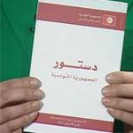 صلاحيات الرئيس المنتخب للرئاسة فى الدستور التونسي