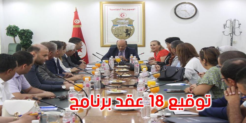 توقيع 18 عقد برنامج بين وزارة الصناعة ومراكز الأعمال