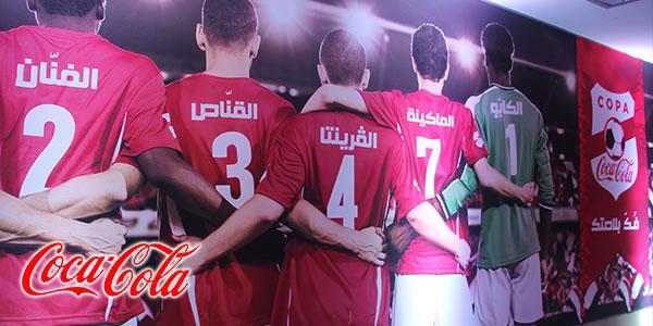 En vidéos : Lancement de la 3ème Edition de la Copa Coca-Cola