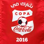 Ouverture des inscriptions pour le tournoi de football dédié aux jeunes