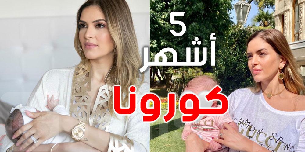 بالصورة..سميرة مقرون تصاب بكورونا بعد زوجها ورضيعتها