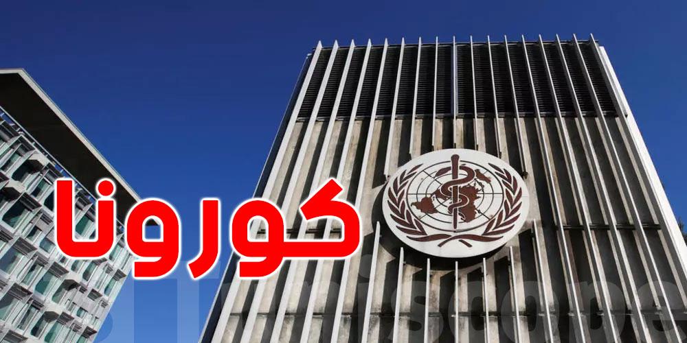 الأمم المتحدة تحذر من انتكاسة عالمية لحقوق الإنسان خلال جائحة كورونا